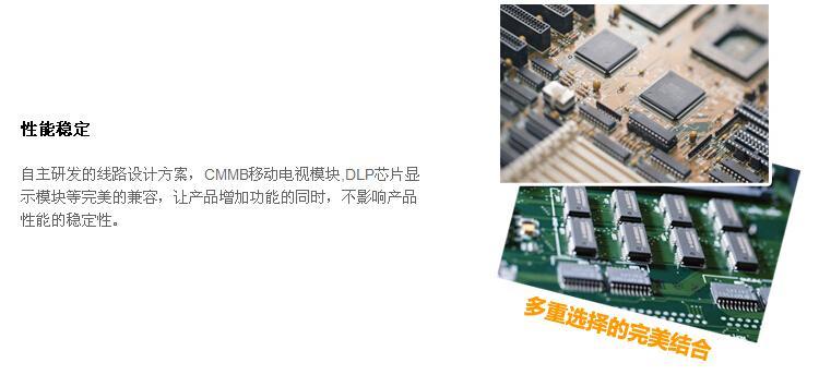 海微H5000 黑色,商用/家用投影仪,高清/便捷/办公/家庭娱乐 光学规格:标称亮度(ISO流明),300视觉流明 标准分辨率,800480,对比度:1000:1 LED光源,显示技术:DLP,像素:800万 投影镜头:广景光机 手动变焦 投影画面尺寸:40-150寸,色彩:高清真彩 投影方式:正投方式 输入端子:USB/DCIN外接电源输入/SD卡槽//AV IN连接视频设备/HDMI高清接口/红外遥接收头 输出端子:立体声喇叭输出/AV OUT视频输出 电源:DC 12V 3A,功耗(W):25W